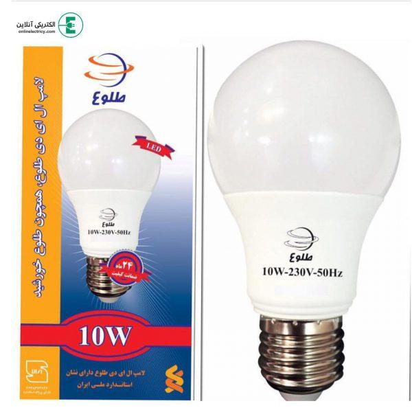 لامپ حبابی ال ای دی 10 وات